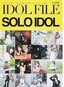 IDOL FILE Vol.03 SOLO IDOL