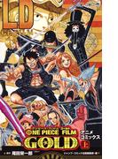 ONE PIECE FILM GOLD 上 アニメコミックス (ジャンプコミックス)(ジャンプコミックス)
