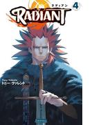 ラディアン (4)