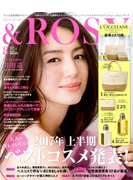 &ROSY 2017年 08月号 [雑誌]