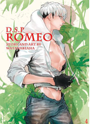 DragoStarPlayer ROMEO 4(ドルチェシリーズ)