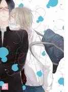 スメルフェティッシュ(花音コミックス)