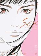 SEX 1 30th Anniversary Edition 2巻セット