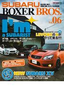SUBARU BOXER BROS Vol.6