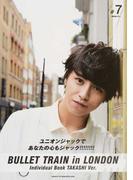 ユニオンジャックであなたの心もジャック!!!!!!!! Individual Book TAKASHI Ver.
