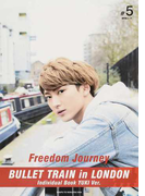 Freedom Journey Individual Book YUKI Ver.