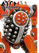アトム ザ・ビギニング6(ヒーローズコミックス)(ヒーローズコミックス)