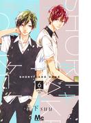 ショートケーキケーキ 6 (マーガレットコミックス)(マーガレットコミックス)