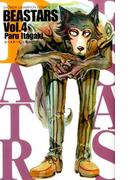 BEASTARS Vol.4 (少年チャンピオン・コミックス)(少年チャンピオン・コミックス)