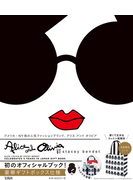 ALICE + OLIVIA BY STACEY BENDET CELEBRATES 5 YEARS IN JAPAN GIFT BOOK