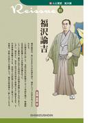 日本プロテスタント史の諸相の通...