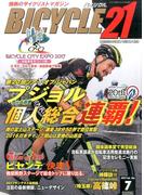 BICYCLE21 2017年 07月号 [雑誌]