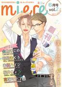 miere6月号vol.2(2017)(miere)