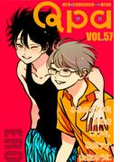 Qpa vol.57 エロ(Qpa)