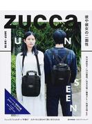 zucca 2017−2018