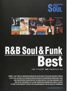 R&B・ソウル&ファンク・ベスト ソウル・ベース・スコア