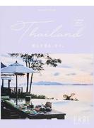 新しすぎる、タイ。 #FRaUCATION