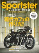 Sportster Custom Book Vol.15