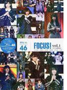 欅坂46FOCUS! vol.1 平手友梨奈 長濱ねる 志田愛佳 渡邉理佐 菅井友香 守屋茜