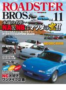 Roadster Bros Vol.11 永遠の名車~NA&NBはマツダの宝!! (モーターマガジンムック)