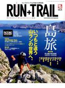 RUN+TRAIL 2017年 08月号 [雑誌]