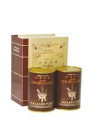 ギフト2缶セットC ハヤシポーク×2 (新厨房楽)