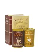 ギフト2缶セットF ハヤシポーク/カレーポーク (新厨房楽)