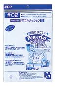 パワフルクッション封筒#02 10枚パック (丸善オリジナル)