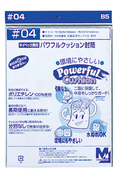 パワフルクッション封筒#04 10枚パック (丸善オリジナル)