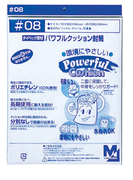 パワフルクッション封筒#08 10枚パック (丸善オリジナル)