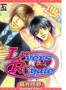 Lovers Royale(アクアコミックス)