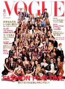 VOGUE JAPAN (ヴォーグ ジャパン) 2017年 08月号 [雑誌]