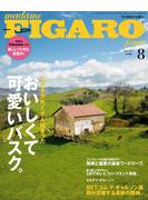 madame FIGARO japon (フィガロ ジャポン) 2017年 8月号