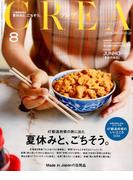 CREA (クレア) 2017年 08月号 [雑誌]