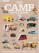 THE CAMP STYLE BOOK 9 ゆるくておしゃれなキャンプスタイルサンプル2017。
