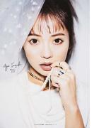 Aya Suzuki★10