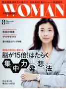 PRESIDENT WOMAN 2017年 08月号 [雑誌]