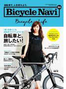 BICYCLE NAVI No.86 2017 SUMMER