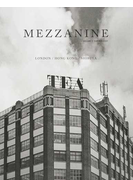 MEZZANINE VOLUME1(2017SUMMER) LONDON/HONG KONG/SHIBUYA