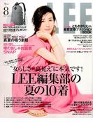 LEE (リー) 2017年 08月号 [雑誌]
