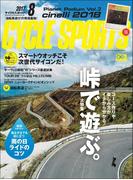CYCLE SPORTS (サイクルスポーツ) 2017年 8月号