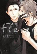 Flaver フレイバー 【コミックス版】(HertZ&CRAFT)