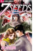 7SEEDS 34(フラワーコミックスα)