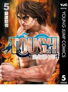 TOUGH 龍を継ぐ男 5(ヤングジャンプコミックスDIGITAL)