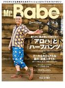 Mr.Babe Magazine VOL.04