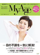 MyAge 2017 Summer