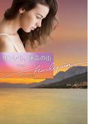 サンレモ、運命の街【ハーレクイン文庫版】(ハーレクイン文庫)