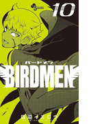 BIRDMEN 10(少年サンデーコミックス)