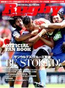 Rugby magazine (ラグビーマガジン) 2017年 09月号 [雑誌]