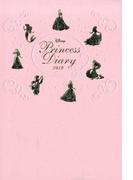 Disney Princess手帳 2018 マンスリー